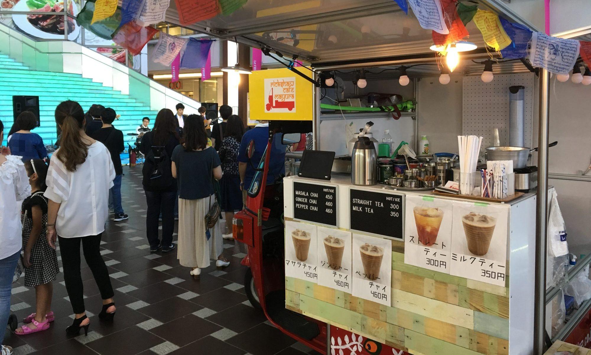 Rickshaw Cafe Mayura